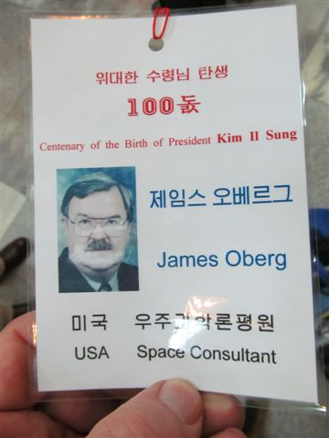 Jim Oberg in North Korea